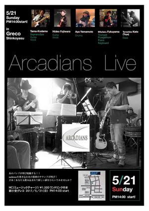 Arcadians20170521_2