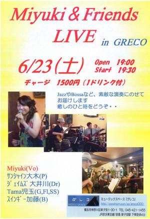 Miyuki20180623